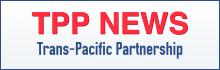 TPP NEWS