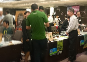 ATO New Products Trade Show