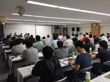 American Hardwood Seminars Attract Record Crowds in Fuchu and Sapporo